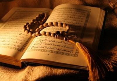 قرآن کریم چه حرف نویی برای جهان مدرن دارد؟