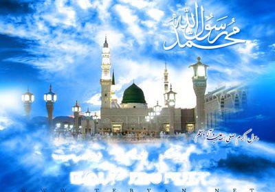 من محمد را دوست دارم