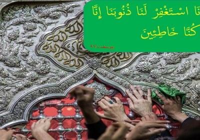 توسل در قرآن