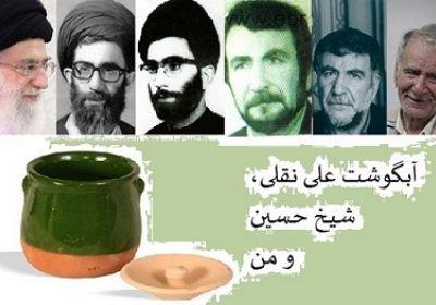 امام خامنهای و استاد دینانی