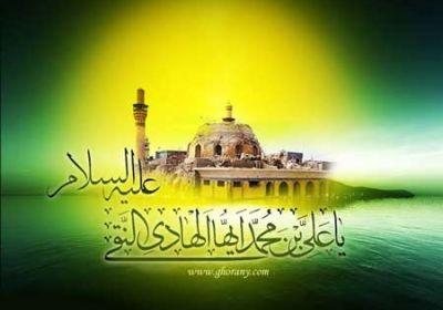 پنج قطره از دريا فضايل امام هادي عليه السلام
