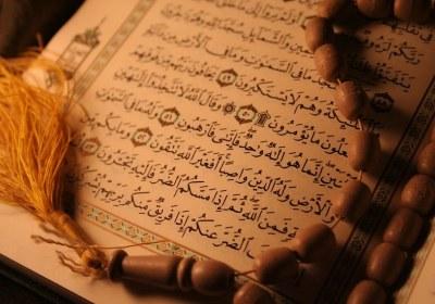 تکامل اسلام
