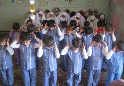 نماز جماعت مدرسه