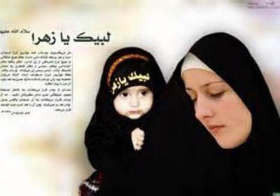 حجاب و پوشش حضرت فاطمه