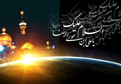 Monotheism in Imam Al-Ridha's Sermon on Divine Unity