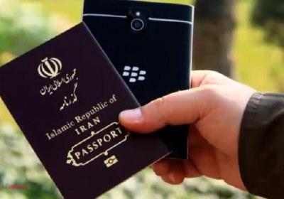 گذرنامه، گوشی، امتیاز