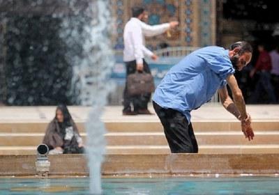 آب، بها، مسجد