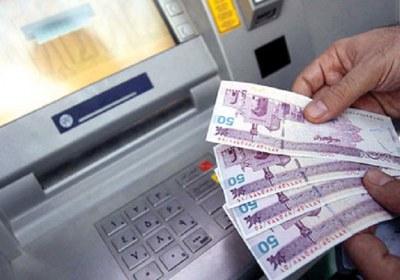 کارت، بانکی، اعتباری