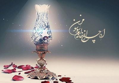 صفات اخلاقی حضرت زهرا سلام الله علیها
