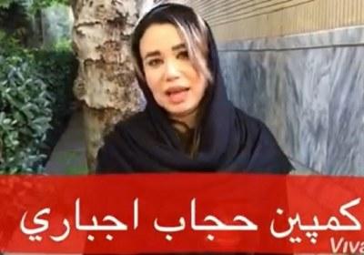 تنها دختر شعبده باز ایرانی