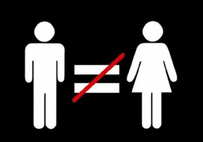 گواهی دادن زن و مرد برضد هم