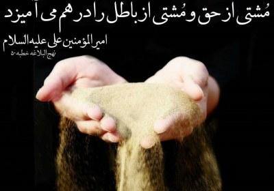 پاسخ به شبههی مدعی یمانی دربارهی «تقلید از مراجع»