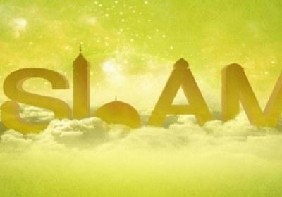 عقیده به اسلام