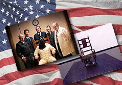 پرچم آمریکا و صحنه اعدام