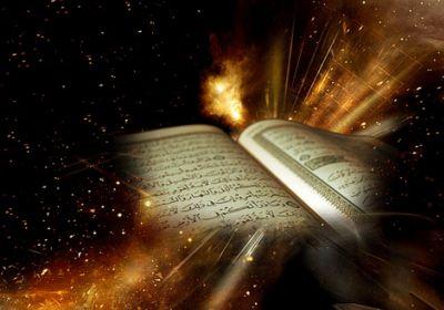 قرآن در آسمان