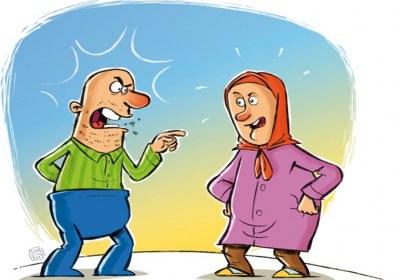 درمان همسر فحاش