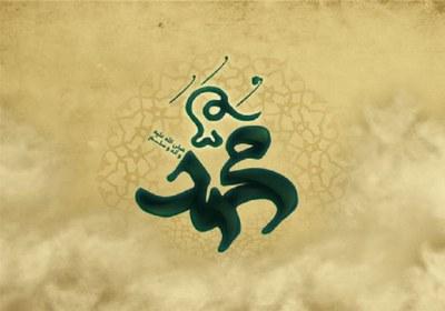 تمدن اسلام