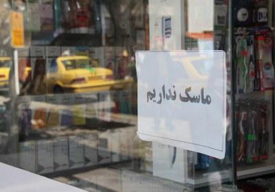 وعده توزیع رایگان ماسک از سوی مسئولان وزارت بهداشت؟!