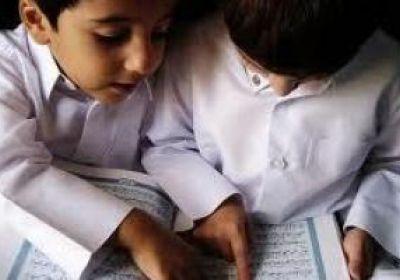نکات اساسی در تربیت فرزندان