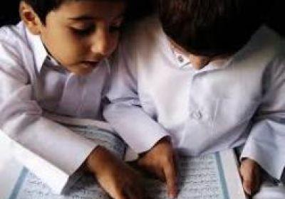 سیره معصومین(ع) در برقراری عدالت میان فرزندان