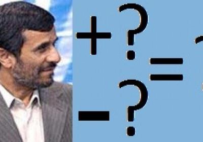چه کسی احمدی نژاد پیشرفته است؟