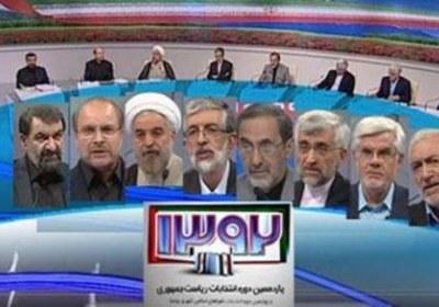 هشت نامزد ریاست جمهوری در مناظره صدا و سیما