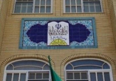 ساختمان جامعه مدرسین