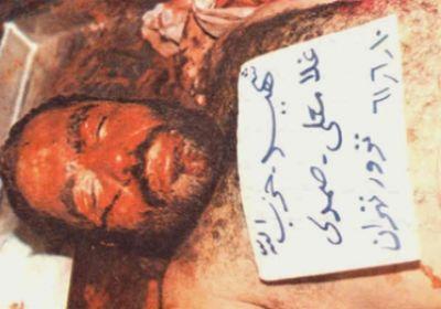 شهید غلامعلی صمدی