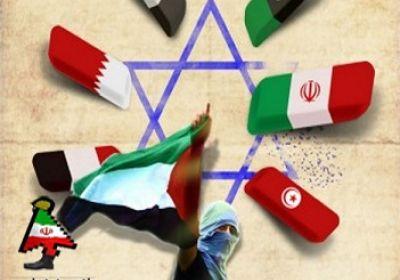 اسرائیل باید از صفحه روزگار محو شود.
