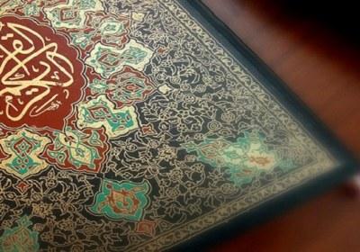 آیا قرآن فقط یک کتاب اخلاقی است؟