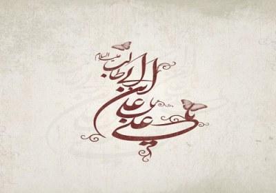 آیا حضرت علی(ع) مردم را نفرین کردند؟