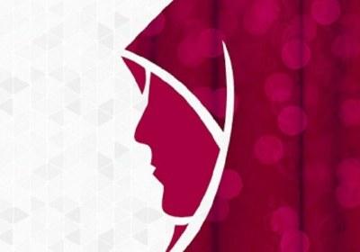 حجاب، دوجنسه، زن