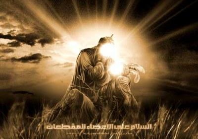 حضرت علی  اصغر