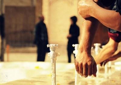 وضو، مسح، مالیدن، دست