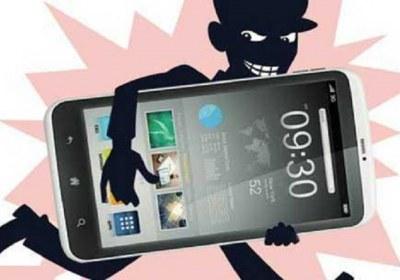 گوشی، تلفن، همراه، سرقت، دزدی، پلیس