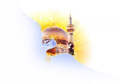 برخی احادیث از امام رضا(عليه السلام)