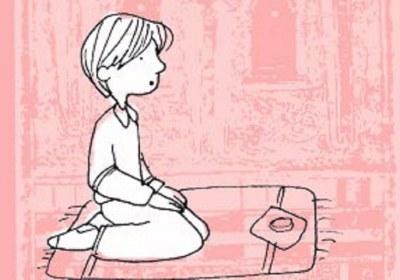 نماز، تشهد، شک، سجده