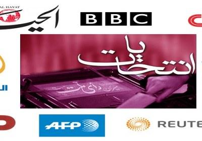رسانه های بیگانه در انتخابات