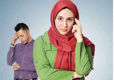 اختلاف با همسر