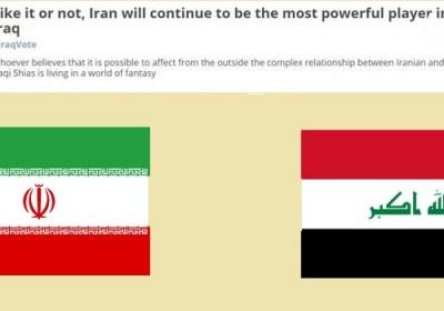 ناآرامی عراق