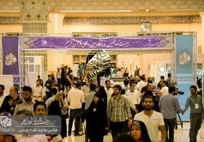 بیست و پنجمین نمایشگاه بینالمللی قرآن