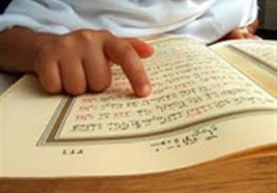 حکمت بیان ترتیب ذکر گوش و چشم و قلب در قرآن