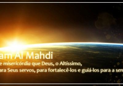 Quais são As Características do  Imam Mahdi ?