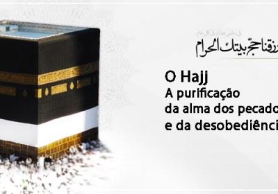O Hajj , A purificação da alma dos pecados e da desobediência