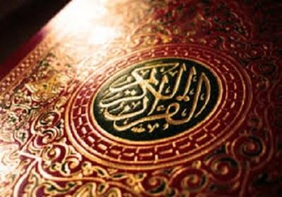 بیعت در حکومت اسلامی