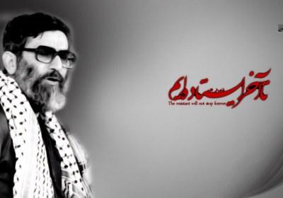 عزت ایران اسلامی درگرو پیشرفت همهجانبه