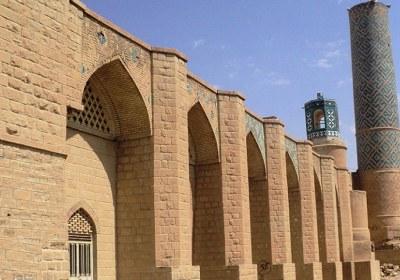 مسجد، وقف، حکم