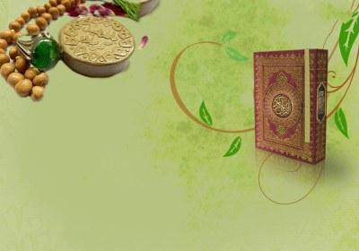 حکم نماز قصر از نظر قرآن