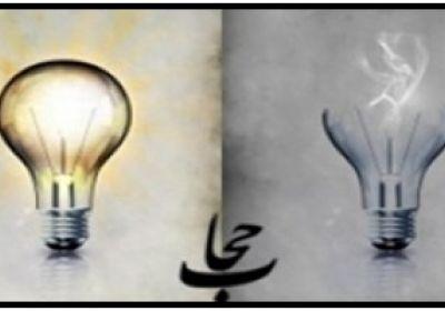 حجاب صدر اسلام