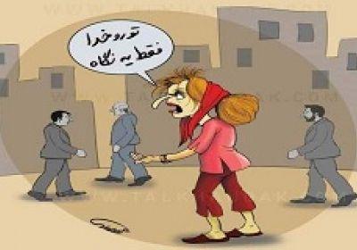علت بی حجابی